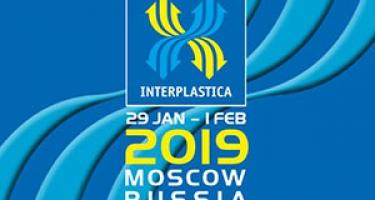 Выставка в России: ИНТЕРПЛАСТИКА 2019